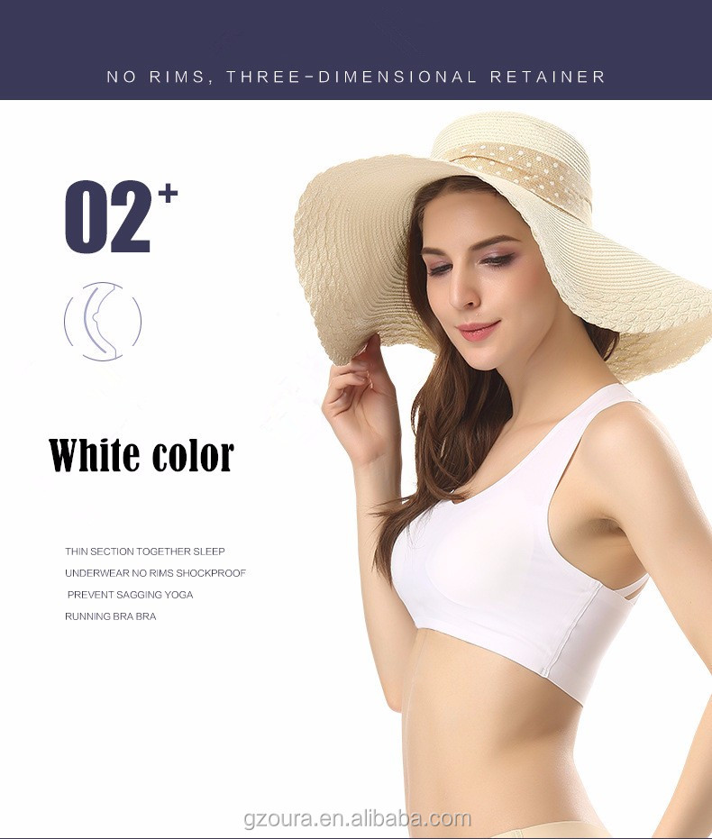 New style breathable bras seamless plain yoga wear lingerie