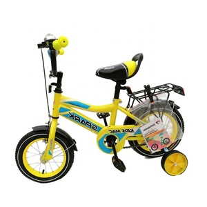 Best Price Children Bicycle 12 Inch Colorful Primary school students bicycle /colorful child cycle