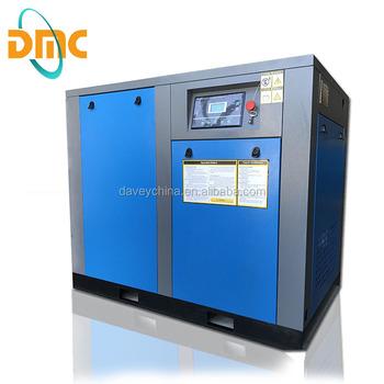 12 Bar Air Compressor,Rotary Screw Compressor,Tmc Air End - Buy 12 Bar Air  Compressor,Rotary Screw Air Compressor,Air Compressor Product on