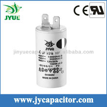 4Uf Variable Anti Explosion Sh Capacitor