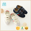 Boys sport shoes Breathable Comfortable fashion kids shoes Low price School shoes