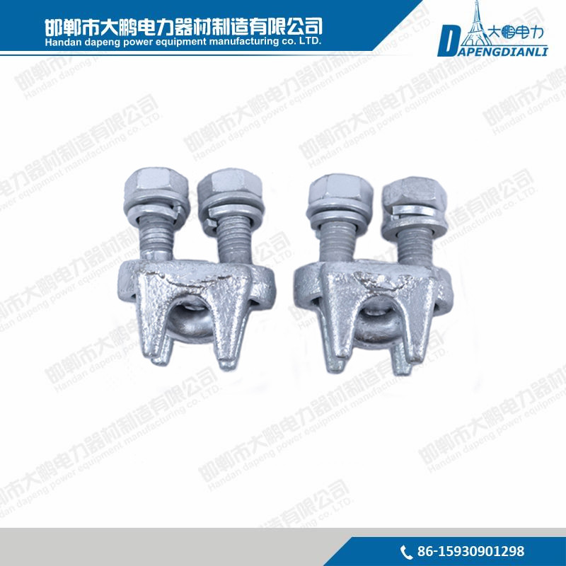 Hebei 21 Years Factory Price JK Series Wire Rope Clip