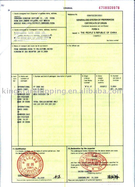 Forma To Belgiumgeneralized System Of Preferences Certificate Of – Certificate of Origin Forms