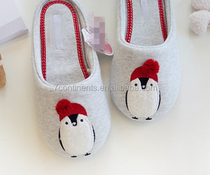 China Home Shoes Knitted 5cf592804728
