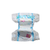 /product-detail/kiddy-diaper-baby-pampering-china-diaper-to-import-to-south-africa-60677293634.html
