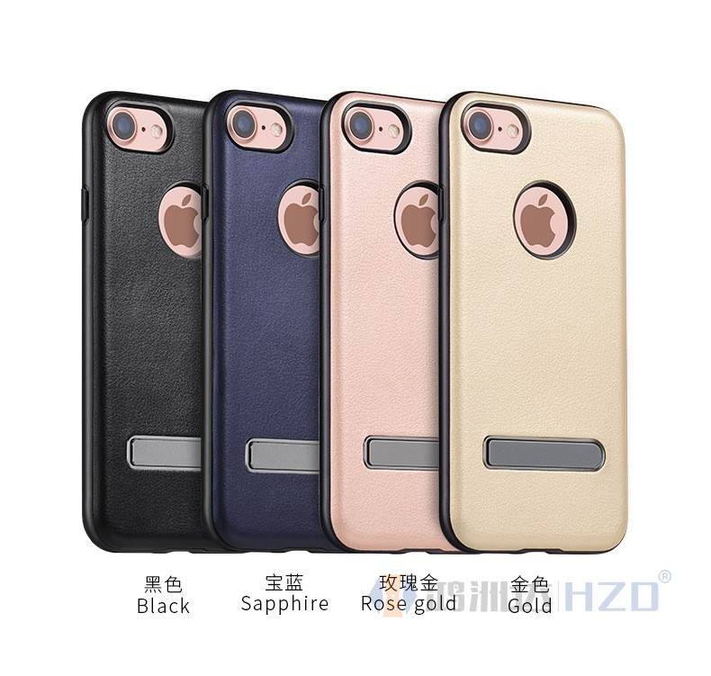 Hoco Simple series Pago bracket cover for Iphone 7 ichee pattern PC housing stand holder matte TPU case HC-MPS-016