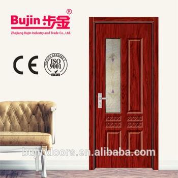 Alibaba China 8 Panel Interior Wooden Door Design