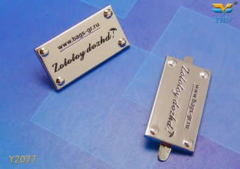 customized designer Elegant metal nickel nameplate