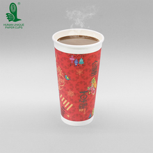 7 oz 8oz 9oz 10 oz 4 oz brown craft cheap disposable custom logo printed paper cups for coffee