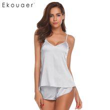 Ekouaer Для женщин Летняя одежда для сна сексуальная пижама, набор, Одноцветный регулируемый ремень топ на бретельках футболка и шорты из атлас...(Китай)