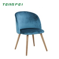 Modern Furniture Wholesale high back leisure dining chair