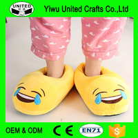 New Arrive Men And Women Emoji Shoes Yellow Cotton Plush Emoji Slippers