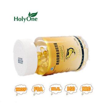 High quality omega 3 fish oil halal softgel buy halal for Halal fish oil