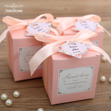 Pink Wholesale Products Custom Cube Wedding Favors Candy Box
