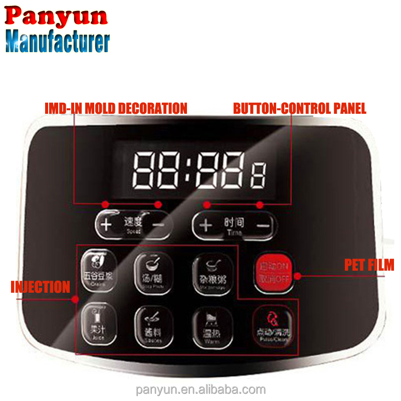 PANYUN Manufacturing Plastic Panels cover button for home appliances
