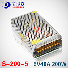 led power supply 5v 40a switching mode power supply slim power supply 200w smps
