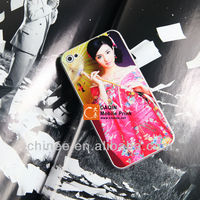 cutter software for custom mobile phone front side back covers
