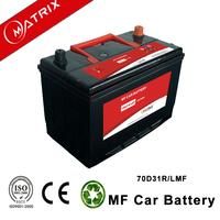 MF sealed n70 car battery 12v 70ah