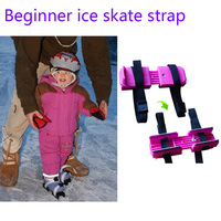 kids ice skate Adjustable Double Runner Ice Skate beginner childs Bob Skatestoddlers and young children first skates with strap