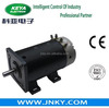 48V 2HP DC Series Excited Motor