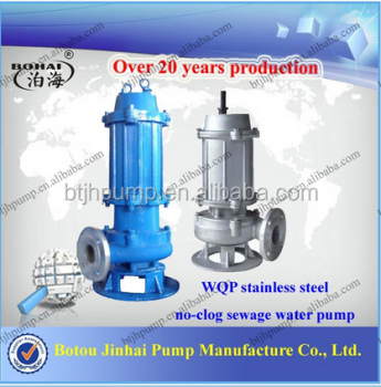 Submersible sewage pump/Buy high quality sump pumps in China