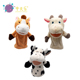 Plush Cartoon Animal Hand Puppets Cow Donkey Sheep