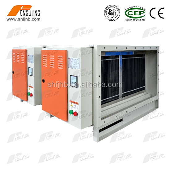 Shanghai machinery modern commercial kitchen design smoke purifier electrostatic precipitator for cooking vapor collecting