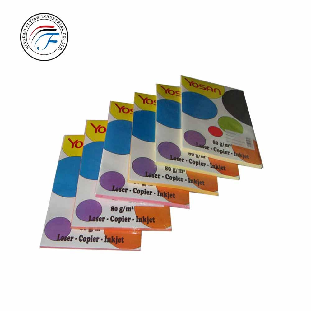 Colour Copy Paper A4,Origami Paper For Kids,A4 Color Copy Paper - Buy  Colour Copy Paper A4,Origami Paper For Kids,A4 Color Copy Paper Product on