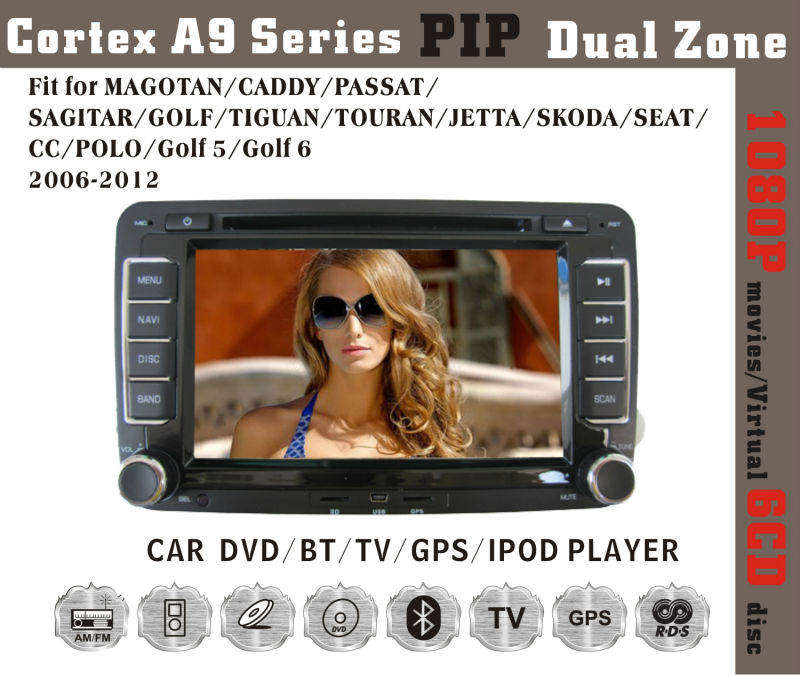 7inch HD 1080P BT TV GPS IPOD Fit for VW passat golf polo caddy skoda jetta car audio player with gps