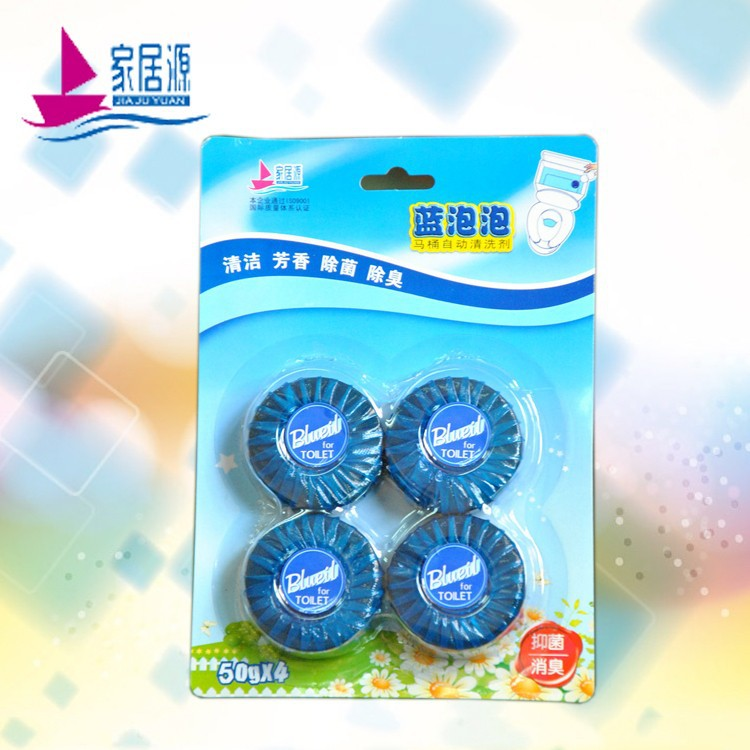 50g*4pcs toilet cleaners deodorant toilet bowl cleaner blue blocks for house and hotel