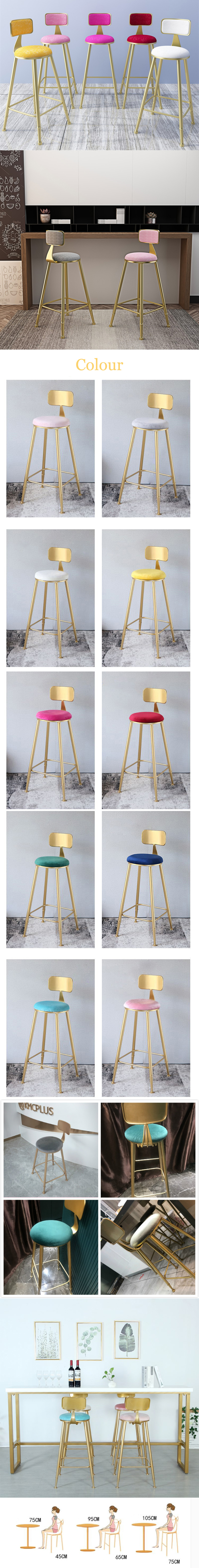 Rose Gold Metal Cheap Velvet Bar Counter Stool Home Modern Minimalist Casual Cafe High Bar Chairs Furniture For Bar Table Sale
