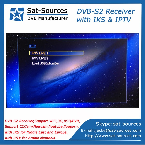 Pakistan Satellite Receiver Globo Hd405 With One Year Iks Account For Dish  Tv Support Iptv Cccam Newcamd Youtube Powervu Biss - Buy Pakistan Satellite