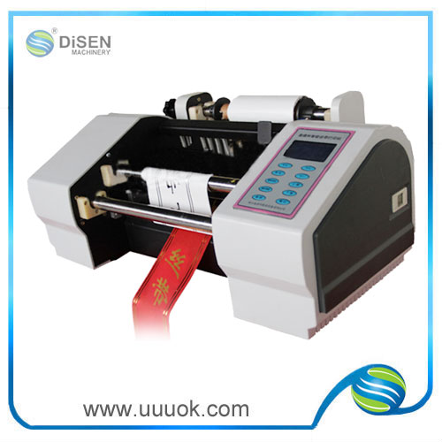 Ribbon Printer Machine Sale, Ribbon Printer Machine Sale Suppliers ...