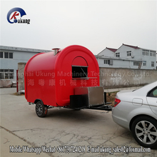UKUNG light mobile food truck made in China, customized fiber glass trailer used for display and selling food