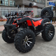 high quality powerful shaft drive quad ATV 250CC