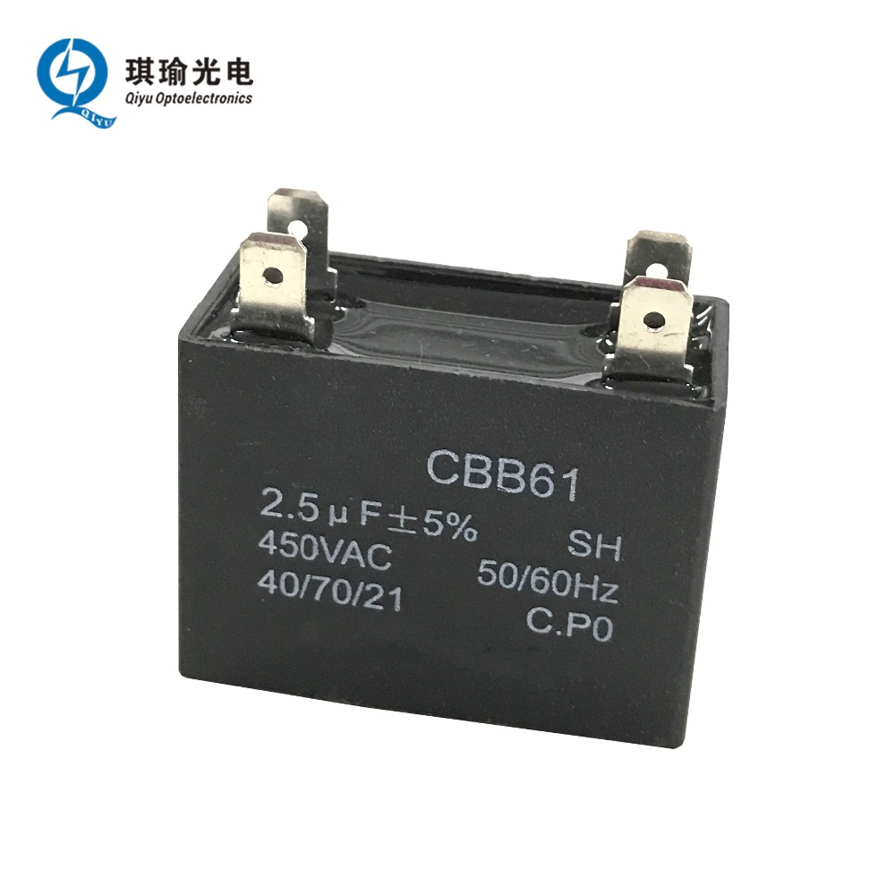 Amazing how to connect fan capacitor standing fan ornament wiring wiring table fan capacitor wiring table fan capacitor suppliers and keyboard keysfo Image collections