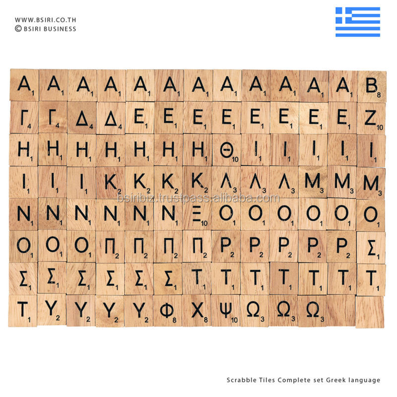 wooden greek letters wooden greek letters suppliers and at alibabacom
