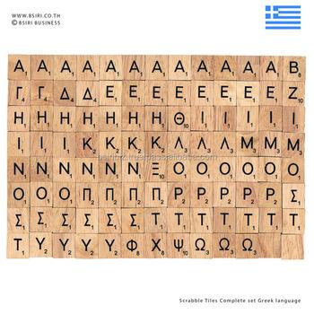 wooden letter tiles scrabble tiles complete set greek language