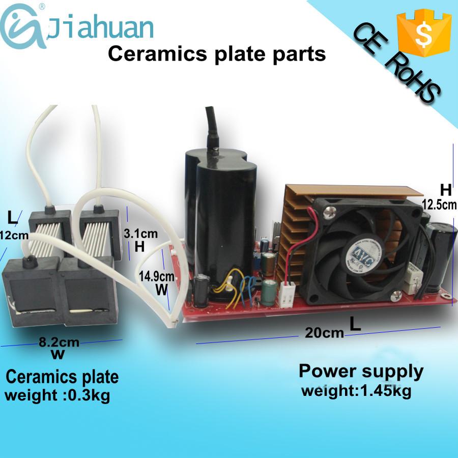 Ozone Water Purifier Ceramic Tube Generator Circuit 3 5g Diy Replacement Parts