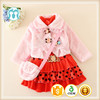 childrens boutique clothing fall 2015 fashion model fur coat+cotton dress +bag 3pieces clothes