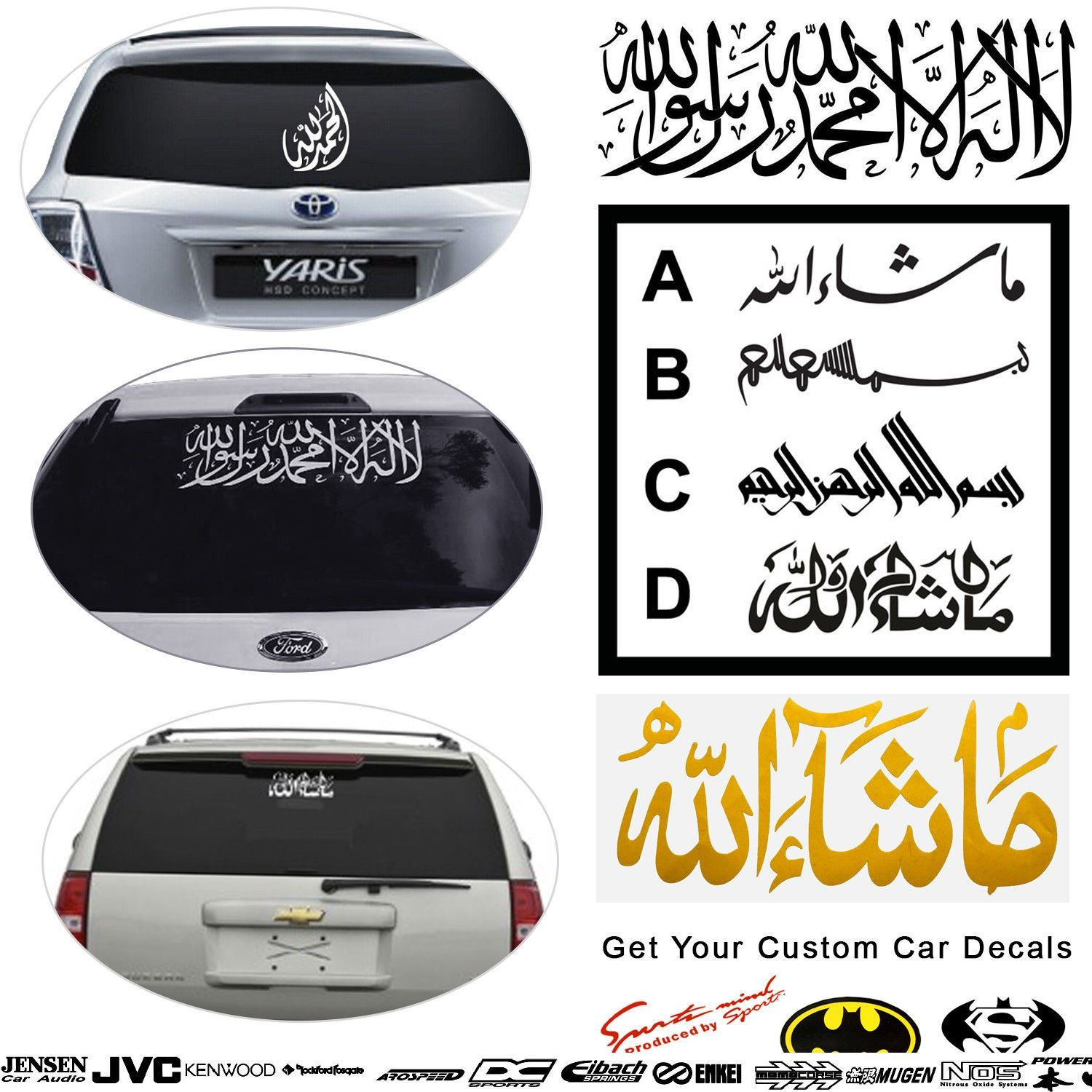 Get quotations · islamic car stickers decals vinyl windscreen bumper decor custom words phrases bismillah