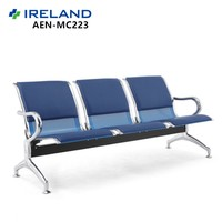 AEN-MC223 Public relax seat bench waiting chair