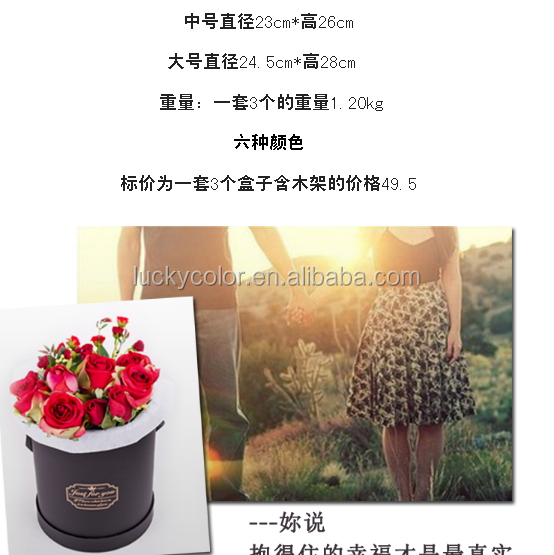 round cylinder flowers delivery boxes