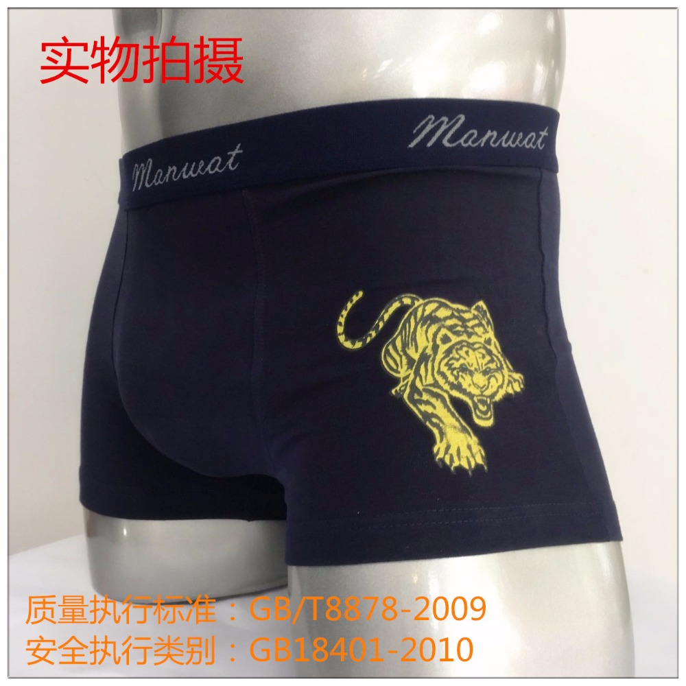 Printing Logo Men's Brief Seamless Boxer Men's Cotton Underwear