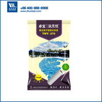 Build waterproof material for home decoration