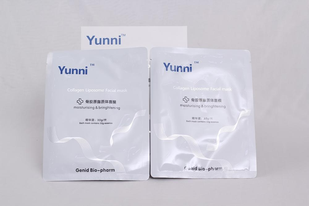 2018 Hot koop lightening anti aging moisturizer liposomalnatural collageen facial essentie masker
