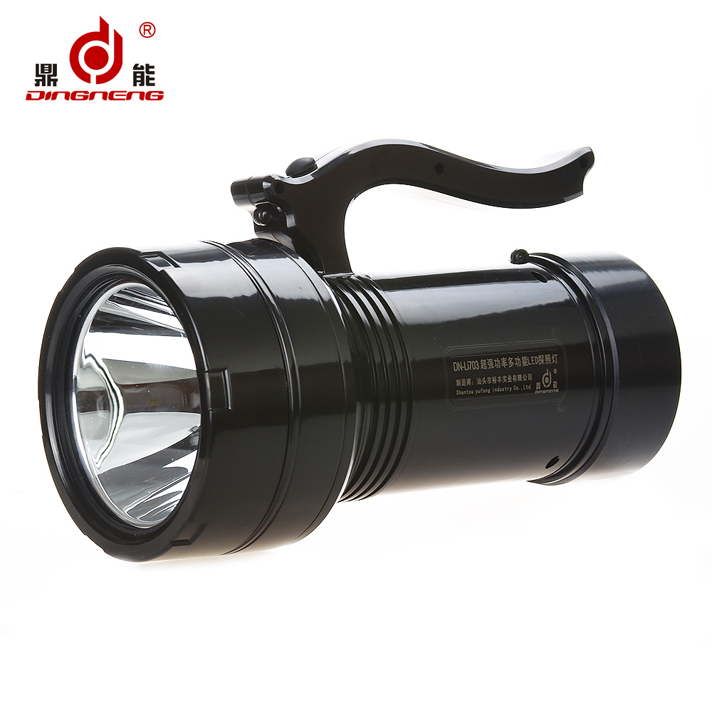 High power portable led searchlight rechargeable