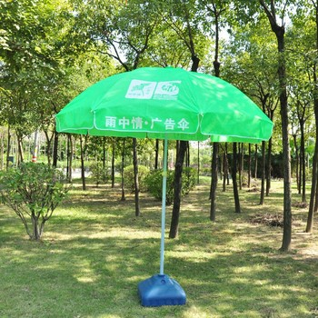 Wholesale outdoor umbrella for fishing boat