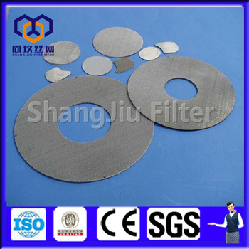 Stainless wire Edge 0.5cm width Filter disc