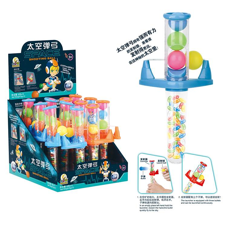 Shantou Juqi Candy Toys Shooting Ball Plastic Toy Candy